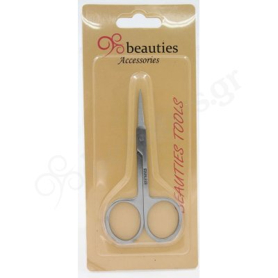 NAIL SCISSORS WITH THIN CURLY TIP