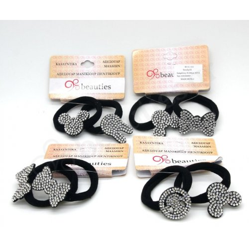 2PCS CARTON ELASTIC BANDS WITH STRASSED DESIGN