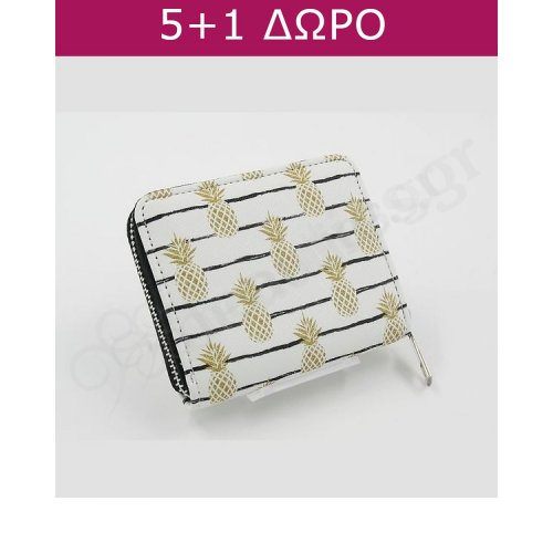 SMALL WALLET 5+1