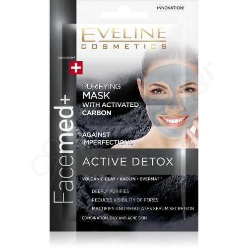 FACE MASK FOR DEEP CLEANSING WITH ACTIVE CARBON EVELINE- REVERS 2 * 5ml