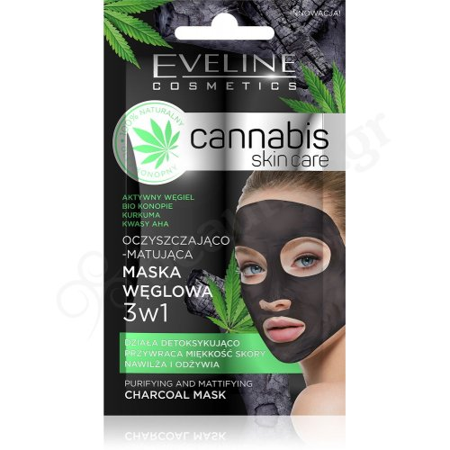 FACE MASK WITH CANNABIS EVELINE-REVERS 7ML